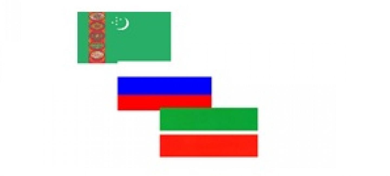 Президент Туркменистана выразил соболезнования Президенту Республики Татарстан (РФ)