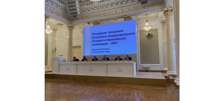 Туркменская делегация приняла участие в Казанском международного конгрессе Евразийской интеграции - 2021