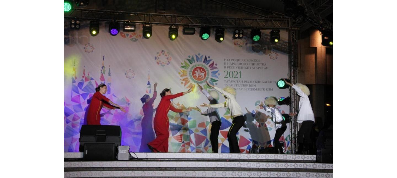 В Казани туркменские студенты презентовали танец «Куштдепди»