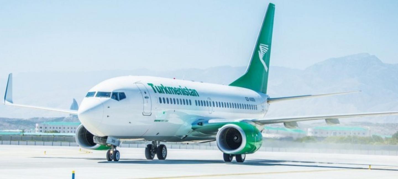 Граждане Туркменистана вернулись на родину чартерным рейсом из Казани